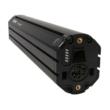 Bosch PowerTube 500 VERTICAL Elektromos Kerékpár Akkumulátor 2021