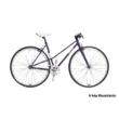 """Schwinn-Csepel ROYAL 3* 28"""" N3 NÖI kerékpár - 2020 - Több színben"""
