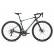 Giant Revolt 2 2021 Férfi gravel kerékpár