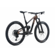 Giant Liv Intrigue Advanced Pro 29 1 2021 Női összteleszkópos kerékpár