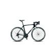 KTM REVELATOR ALTO MASTER Országúti kerékpár