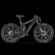 Ghost Riot Trail Essential 2021 Összteleszkópos MTB kerékpár