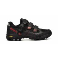 FLR Bushmaster Pro MTB cipő