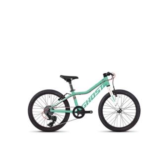 """Ghost Lanao Kid R 1.0 W 2018 20"""" Gyermek Kerékpár"""